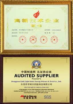 Audited Supplier For 'Made in China'